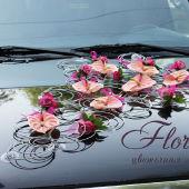 Доставка цветов на заказ в Ростове недорого купить цветы